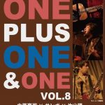 【ライブ】 ONE PLUS ONE & ONE  vol.8