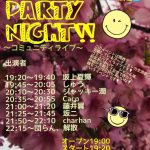 Hand to Handスピンオフ企画 坂ニpresents  『Let's party night!! 〜コミュニティライブ〜』