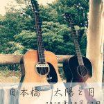 【ライブ】wagon まみ   ワンマンライブ