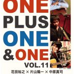 【ライブ】 ONE PLUS ONE & ONE  vol.10